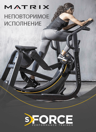 Задняя дельта Gym80  Sygnum Medical 3248
